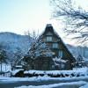 冬こそ行きたい雪国!世界遺産「白川郷」合掌造りを見学しよう