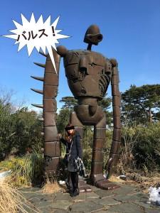 museum-jiburi7