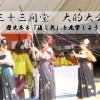 京都三十三間堂の大的大会*歴史ある「通し矢」を見学しよう