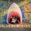 大人もハマる!横浜中華街トリックアート美術館のおもしろ写真