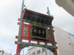 trickart-museum-yokohama1