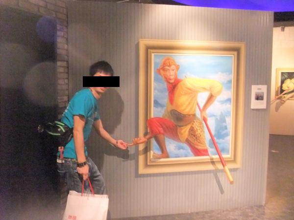trickart-museum-yokohama2