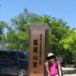 お弁当持って遠足気分!高尾山稲荷山コースハイキング