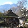 新名庄川沿いでお花見も!「忍野八海」から見える絶景の富士山