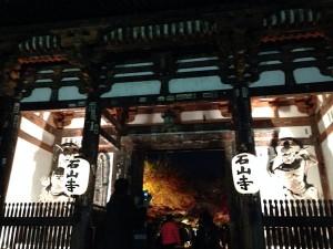 temple-ishiyama1