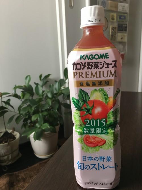 vegetable-juice1
