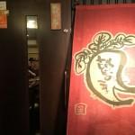 豪華海鮮丼ランチが1000円!創作和食と日本酒の名店「歓の季」