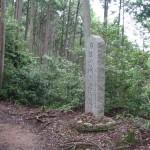 世界遺産「熊野古道」おすすめコース&伏拝から熊野本宮大社への体験記