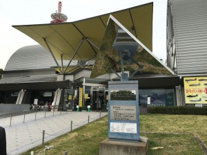 park-tokorozawa5