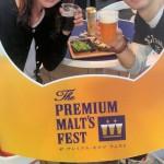 ビールを安く飲み比べ!「プレモルフェスト」2016年も開催!