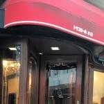 銀座老舗喫茶「トリコロール」*レトロ空間で味わうこだわり珈琲