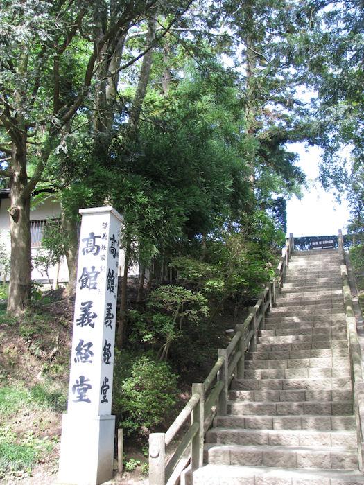 hiraizumi4