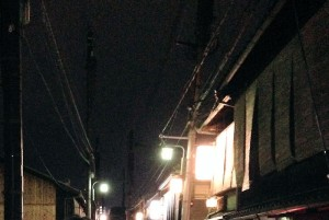 kyoto-restaurant7