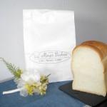 食パンは予約必須!?武蔵野台ベーカリー「モルゲンベカライ」