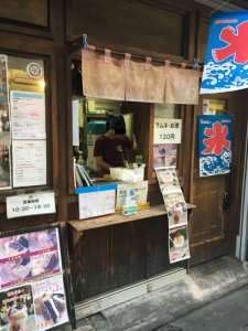 azukiya-ando4