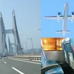 京都~愛媛間の移動手段は何を選ぶ?7つの交通機関を比較するよ