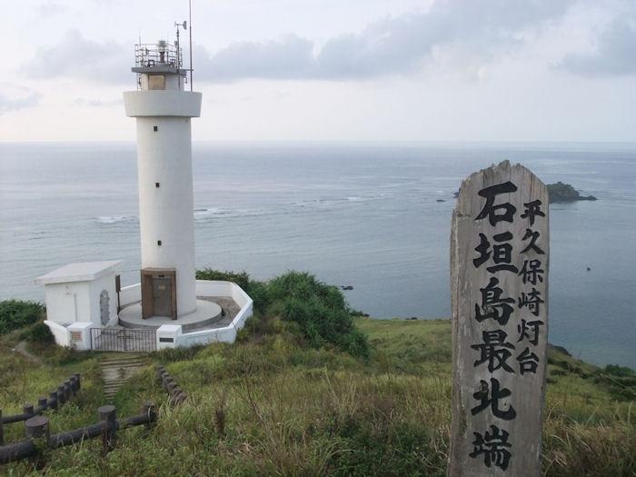 ishigaki4