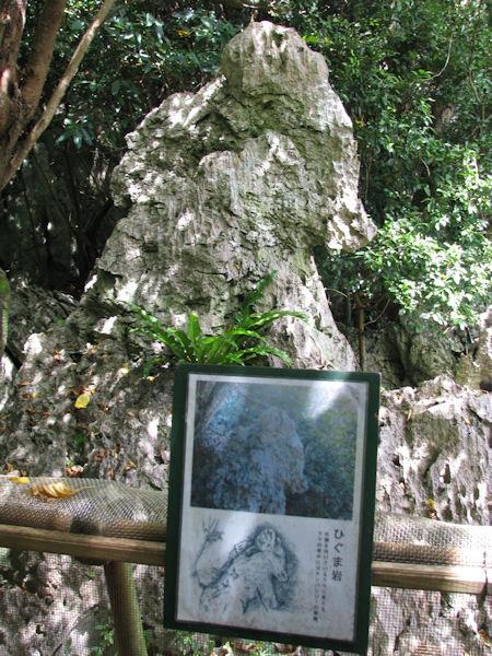 daiseki1