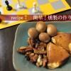 おうちで簡単スモーク!手軽にできちゃう燻製おつまみレシピ