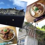沖縄そばの老舗人気店「岸本食堂」と「山原そば」を食べ比べ!