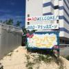 間違い注意!沖縄今帰仁村と東村にある2つの「ウッパマビーチ」