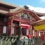 沖縄首里城祭で琉球王朝時代を堪能!一日乗車券で入場料割引も!