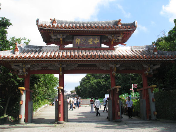 castle-shuri18