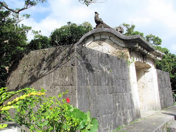 castle-shuri4