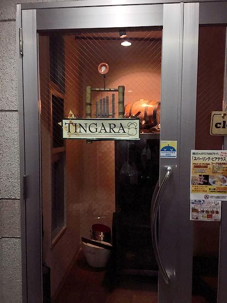 tingara9