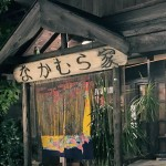 那覇国際通りで地元海鮮グルメを味わえる!居酒屋「なかむら家」
