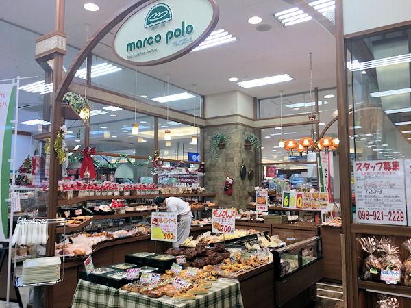 bakery-naha8
