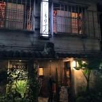栄町のディープな居酒屋*古酒と沖縄料理「うりずん」【那覇】