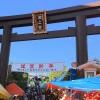 沖縄のパワースポット波上宮へ初詣!神社で安産祈願&お守り購入