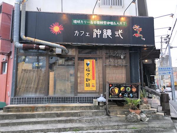 okinawasiki9