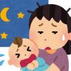 子育ての大変なことランキング*産後1ヶ月新米ママは超しんどい!