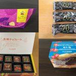 ちんすこう・紅いも・黒糖!沖縄土産で喜ばれるおすすめお菓子