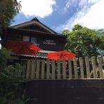 大阪箕面でランチ堪能♪河鹿荘(かじかそう)のイタリアンコース