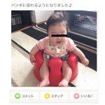家族間でSNS!赤ちゃんの写真を共有できるAppウェルノート