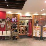 川崎で子連れランチ*タイ料理「ティーヌン」はビュッフェ付で安い