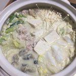 白だしは活用法いろいろ!関西風味付けの豆乳鍋も簡単にできた!