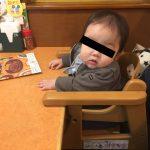 サイゼリヤ飲みは安くて満足!0歳児が座れるベビーチェアも嬉しい