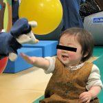 ボーネルンドキドキド川崎店へ!料金は高いけど赤ちゃんも大満足