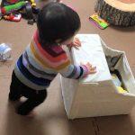 赤ちゃんのあんよの練習!ダンボールで手押し車を手作りしてみた