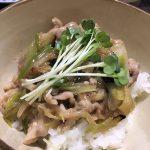 丼の素『今日は俺が作ります』6種を試食!簡単調理で時短に便利