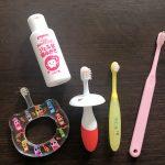 赤ちゃん用歯ブラシ!0歳~1歳で試した4種類をレビューするよ