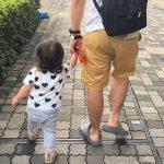 迷子紐を手首につければ安心!実際に使って1歳児と散歩してみた