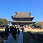 横浜鶴見の總持寺は初詣の穴場!混雑が少なく子連れにもおすすめ