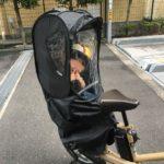 ポップアップレインカバーnorokkaが便利!子乗せ自転車に装着!