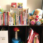 絵本収納*横置きカラーボックスの上が子どもの目線にぴったり!